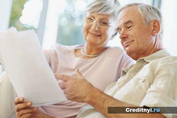 Берется ли подоходный налог с пенсии