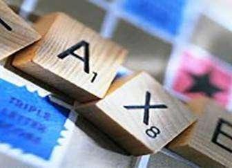 Счет 68.02 в бухгалтерском учете — Дт 19 Кт 68