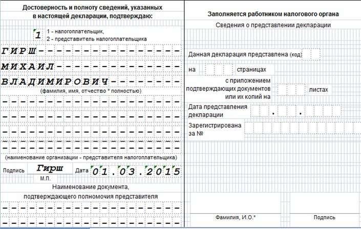 Сургут, университетская, 7 сертификация, юридическое обслуживание.